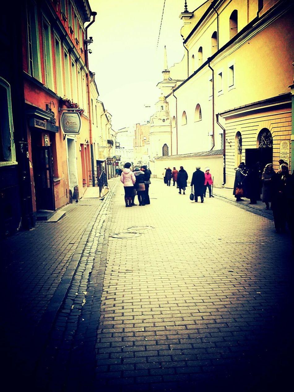 City CityWalk Vilnius Travel Travelling