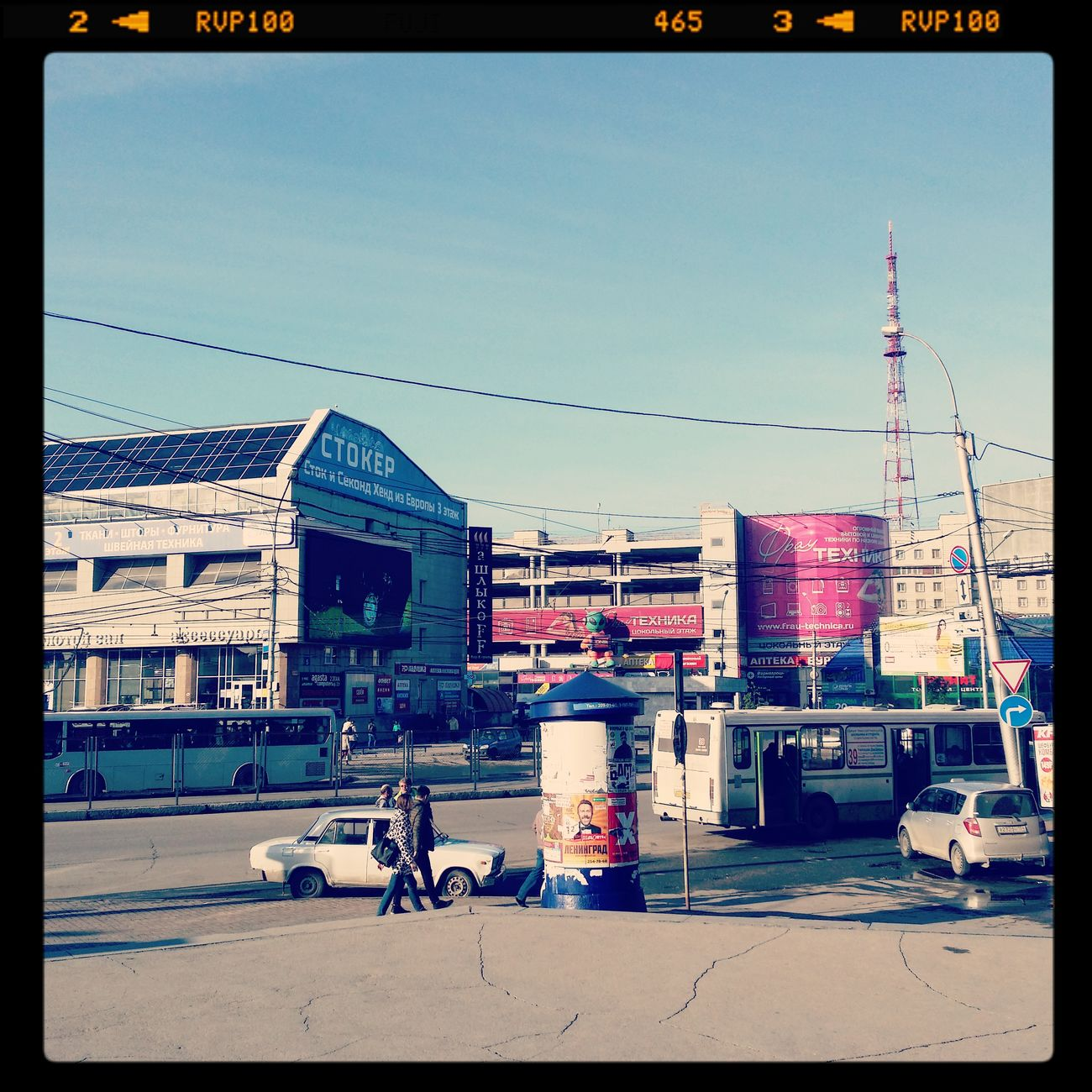 Новосибирск. Утро Streetphotography Street Photography Siberia улица Новосибирск Novosibirsk сибирь Novosibirsk City утро