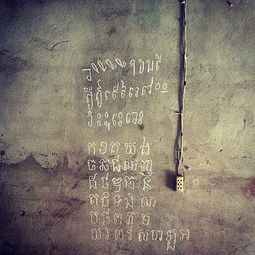 សិក្សាដើម៣អនាគត Enjoying Life Only In Cambodia Eyemphotography កម្ពុជា Khmervintage Phnompenh Characters Signature Wall Art Wallporn