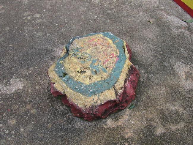 Bob Marley Jamaica Jamaican Stone