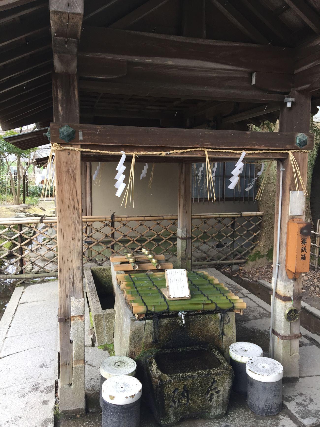 Well  Water Shrine 梨木神社 染井 染井の水、宮中御用。