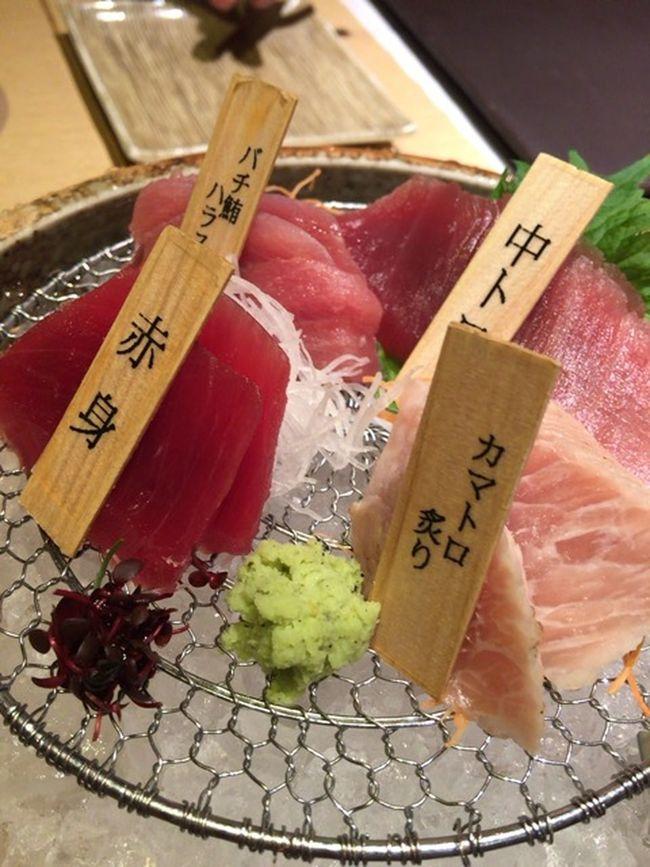 美味い Hello World Hi! Taking Photos Enjoying Life Japan Rock'n'Roll Lovely Cool Food Make Friends Together