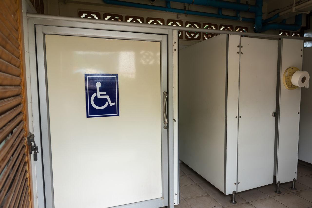 door, communication, indoors, no people, wheelchair, day