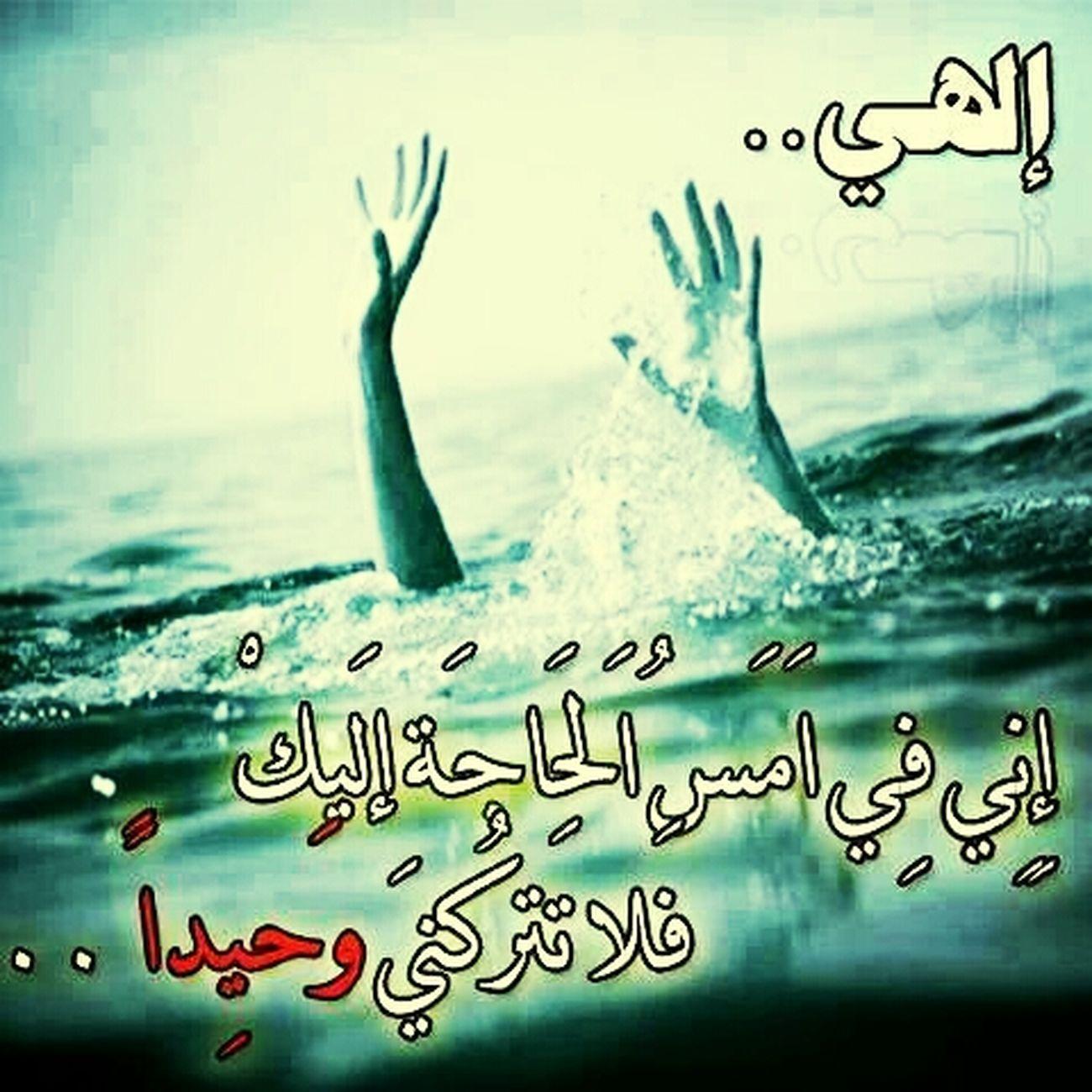 يا رب العال Amazing View Heartart People Are People جامعة بغداد كلية الادارة والاقتصادمين يا رحمن يا رحيم
