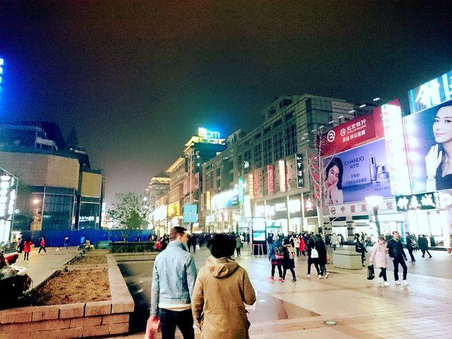 China City People Walking Illuminated Night City Life