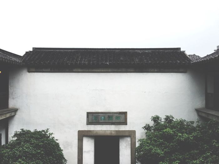 Mansion in Suzhou Taking Photos First Eyeem Photo
