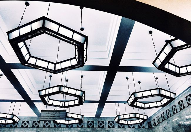 Showcase: February Lookingup Moscow Metro Stations Architecture Lamps Geometric Shapes