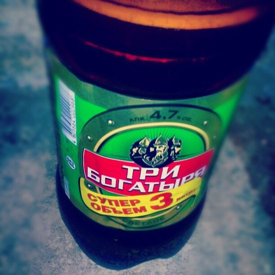 пиво алкоголь Beer Beers