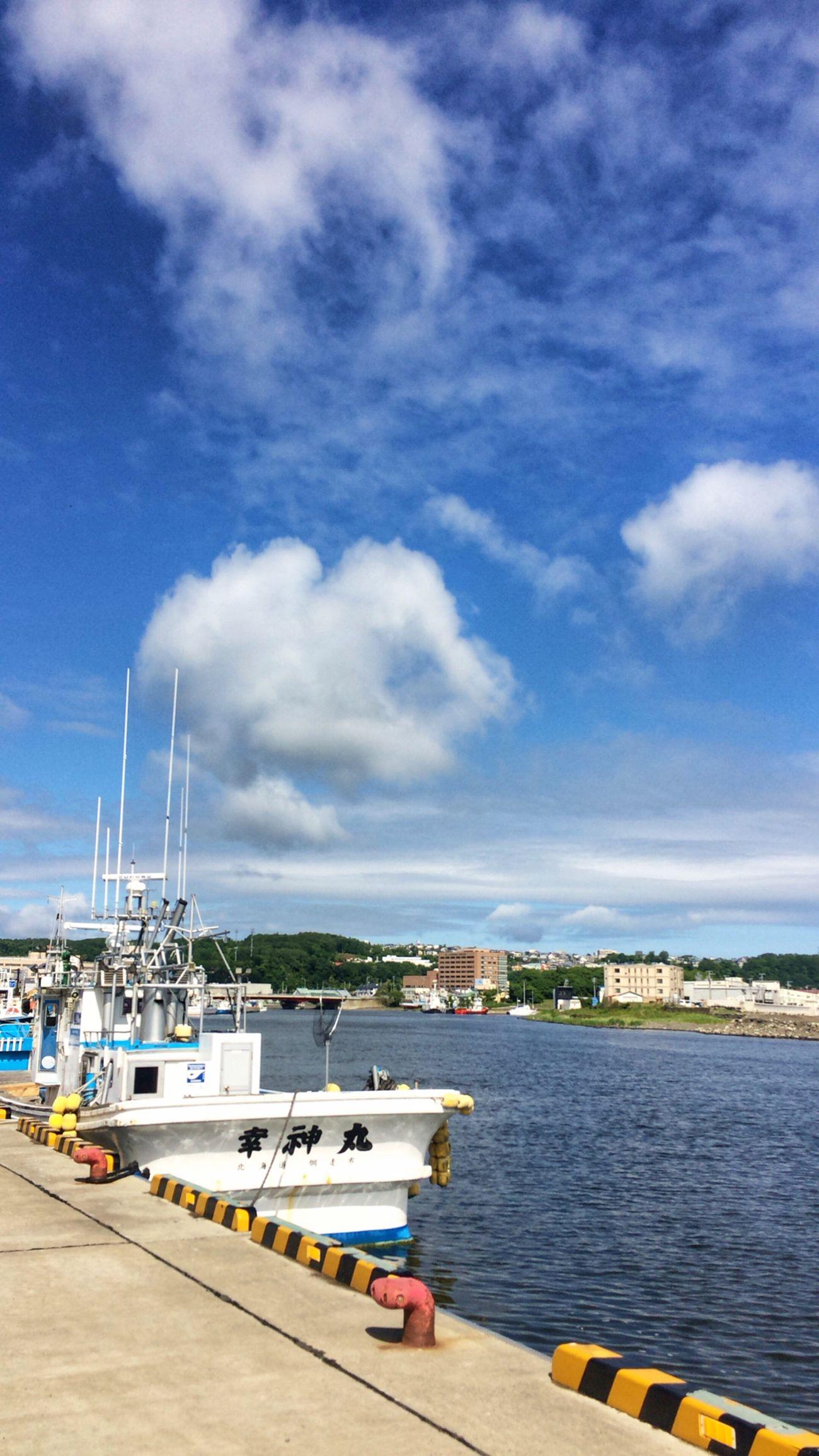 Hokkaido Okhotsk Waterfront Clouds And Sky