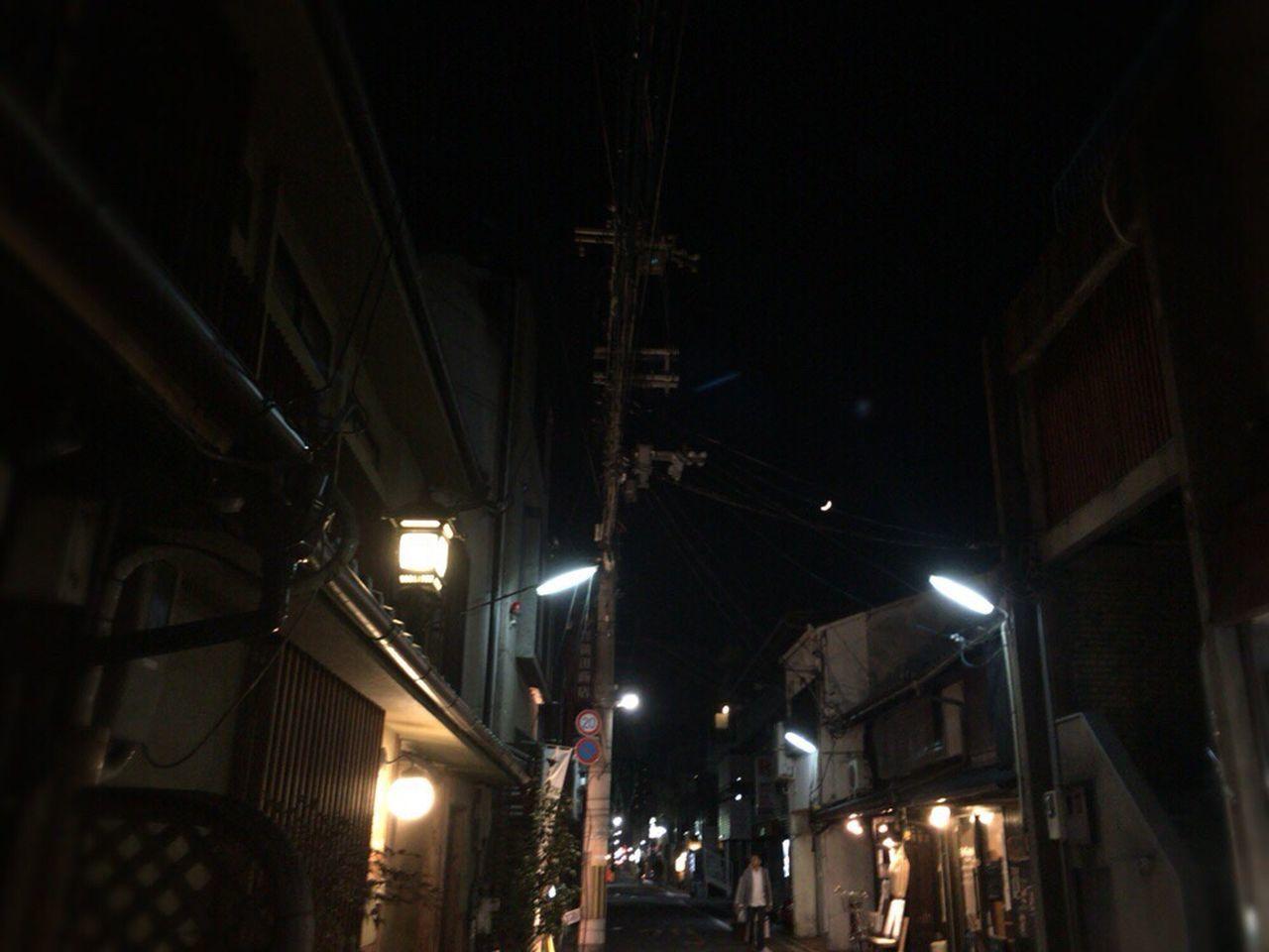 Kyoto Street Kyoto Fantastic Kyoto Matiya Kyoto Moon Kyoto NIght Lights Kyoto Night Kyoto Night Street