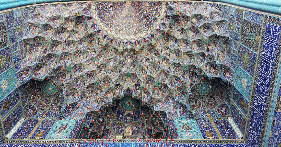Architecture Attraktion Historical Sights Historische Plätze Iran Isfahan Masjide Shah Moschee Mosque Tourist Attraction