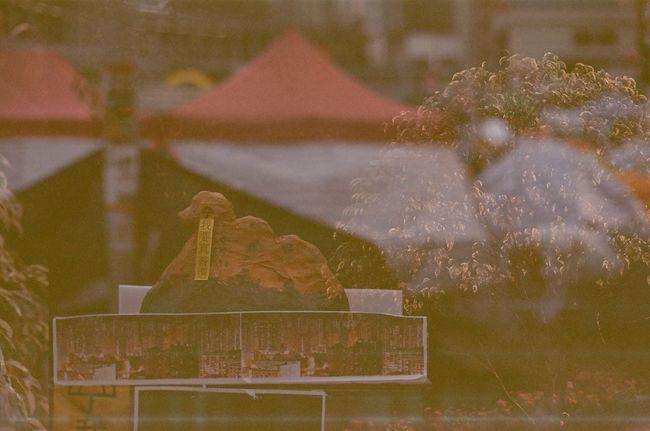 Film Double Exposure Umbrella Revolution Hope From The Umbrella Revolution