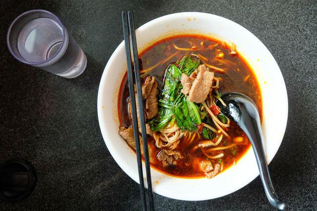 Szechuan noodles . #ChineseFood #Food #hongkong #HongKongTrip #noodle #Szechuannoodles Noodles Ready-to-eat