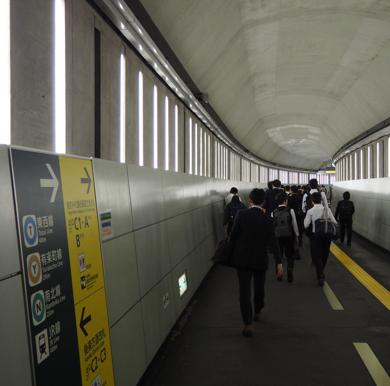Adult Adults Only After School Big Brother - Orwellian Concept Commuting Day Full Length Going To School Indoors  Japan Japanese Culture Men Modern Only Men People School Uniform Tokyo Subway