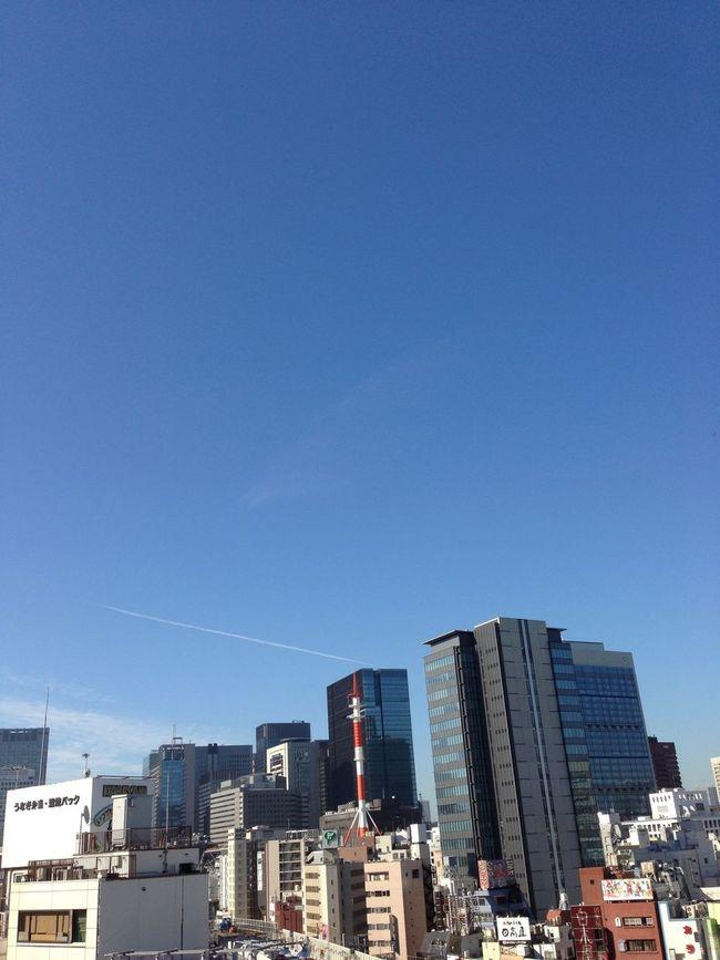 神田駅  At 東京駅 (Tokyo Sta.)