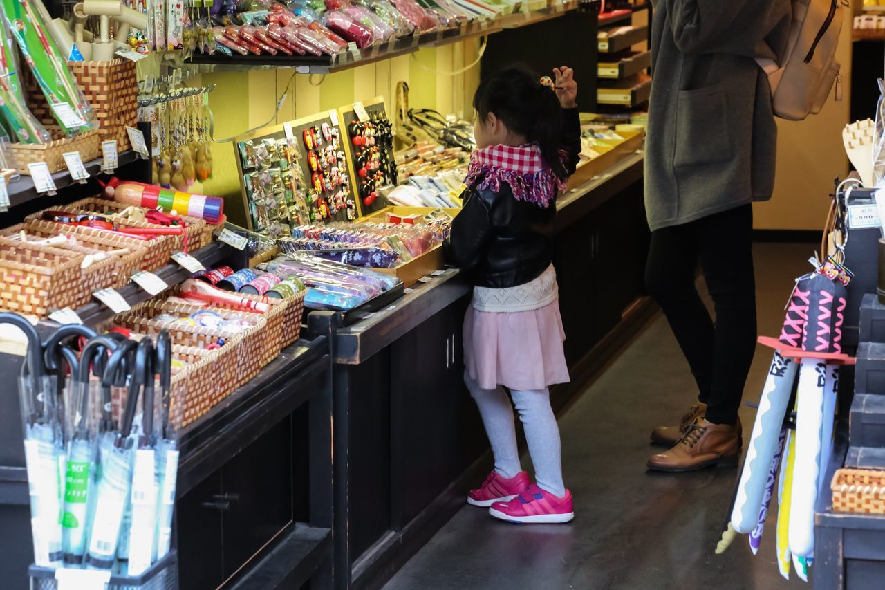 My Year My View Japanese Culture From My Point Of View Japanese Girl Japanese Style Old Shop