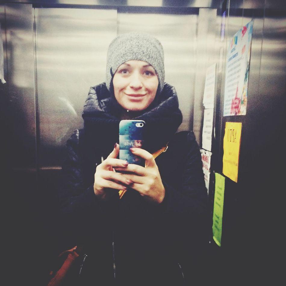 лифтолук зимамоя That's Me