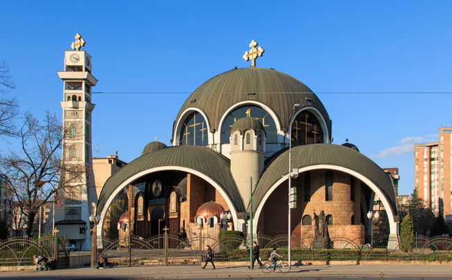 Soborna Church Skopje, Macedonia Arch Architecture Balkans Blue Building Exterior Built Structure Church Clear Sky Day Dome East Europe Entrance Façade Footpath In Front Of Macedonia Men Outdoors Person Place Of Worship Religion Skopje Spirituality
