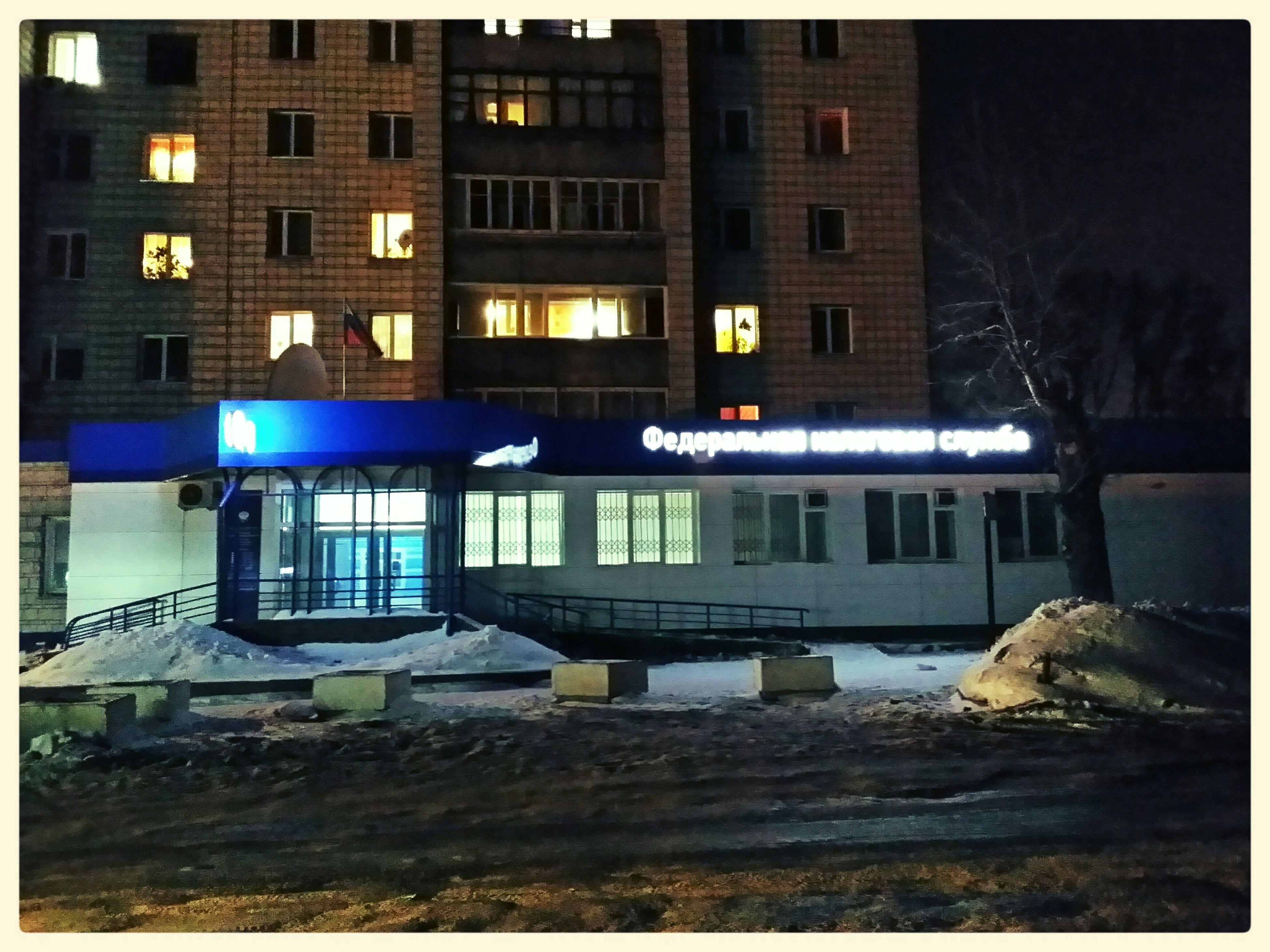 Ночь. Новосибирск. Novosibirsk