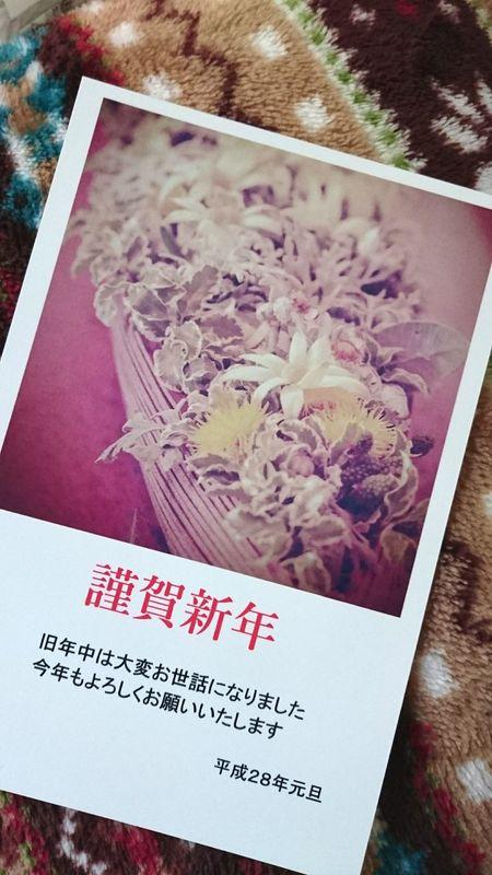 明けましておめでとうございます🙇 Happy New Year! New Year Around The World Greeting Card  Greetingcard Check This Out Mobilephotography Japan