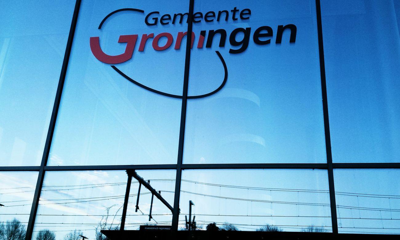Global EyeEm Adventure - Groningen Eyeemgroupnederland Architecture Europapark