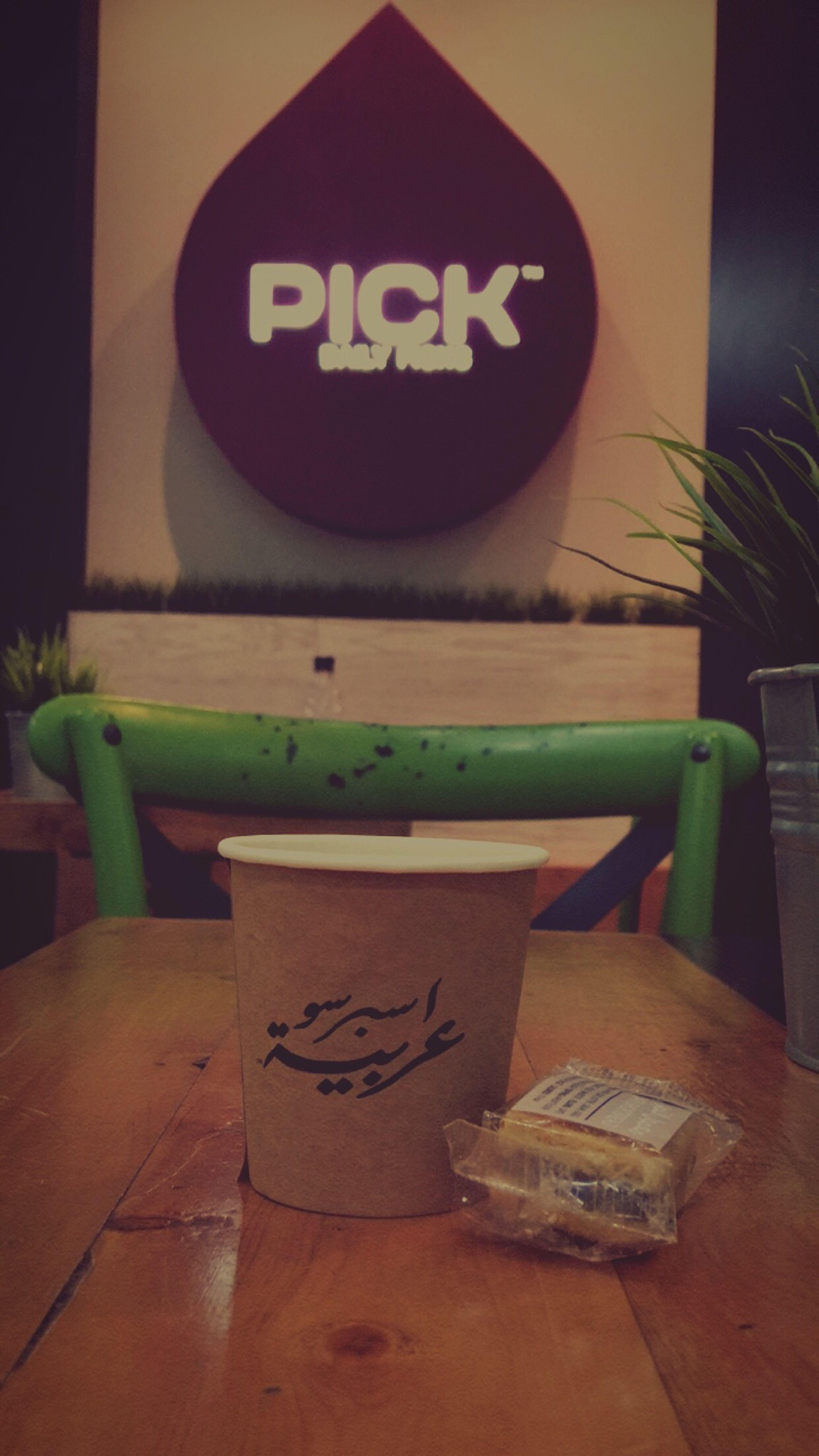 ☕️🐪EspressoArabica Kuwait Arabic Coffee Arbic_coffee 🌞❤️ Coffee Time Coffee Arbic EspressoArabica Espresso PickYo