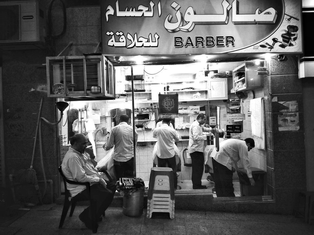 Journey of soul. Small Business Store Black And White Photography Black & White Islamiclife Journey Of Life Street Life Traveling The World Catch The Moment Travelogue Travelphotography Street Photography Mecca Saudi Arabia Mecca Al-mukarramah MeccaStreet Journey Of Souls Alharam Umrah Makkah Makkah Al Mukaramah Barberlife Barber Sign Barbershop Flow Night Photography Night Life