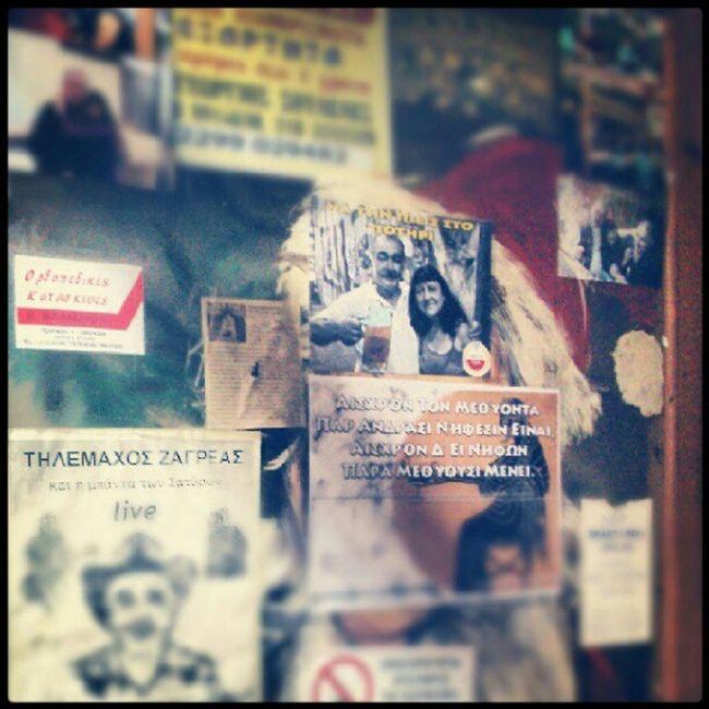 Urban Culture Artistunknown Wall Greekart Reconstructed Athens ΟΙΝΟΠΩΛΕΙΟ ΚΑΛΟΓΙΑΝΝΗ Newgreekartist Noir