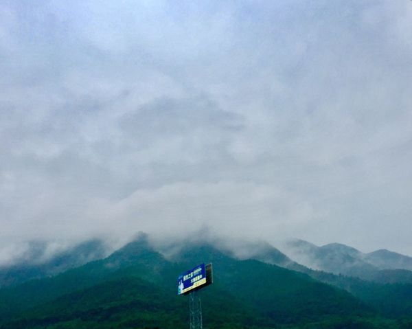 Mountain Cloud - Sky Fog
