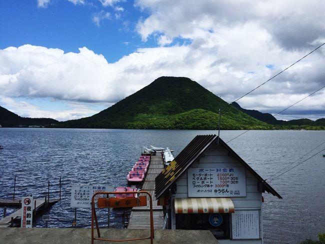 榛名湖 榛名富士