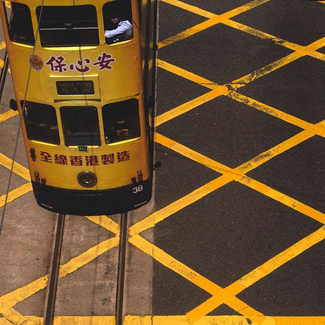 Blackandyellow Bumble Bee Bumblebee HongKong Hongkong Photos Hongkongcity Hongkongcollection Hongkonglife Hongkongphotography Hongkongstreet Outdoors Road Road Marking Street Street Photography Streetphotography Transportation Yellow Yellow Box Yellow Box Junction Yellow Color Yellow Lines Yellow Lines In The Road