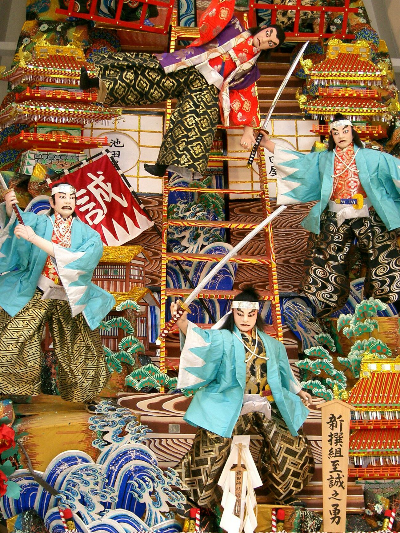 Japan Shinsengumi Samurai Hakata Dontaku Festival Old Japanese Style Love Japan Japanese Traditional Japon Japón Japón💙 43 Golden Moments Ultimate Japan