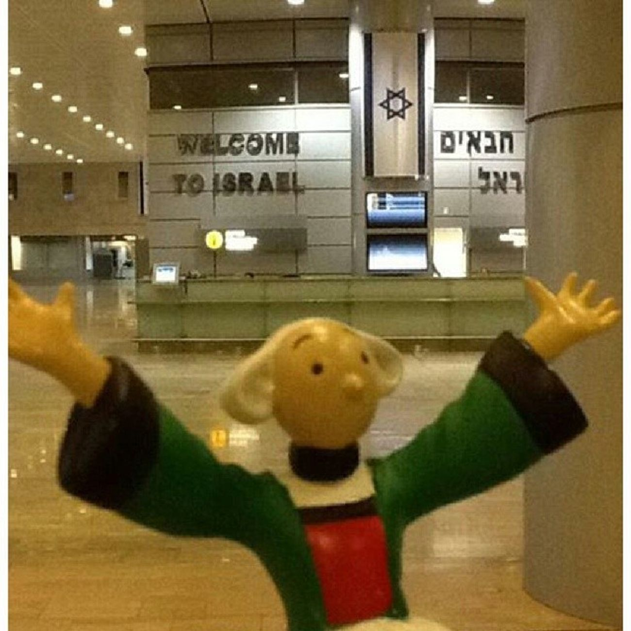 at Bengurionairport in Tlv Israel