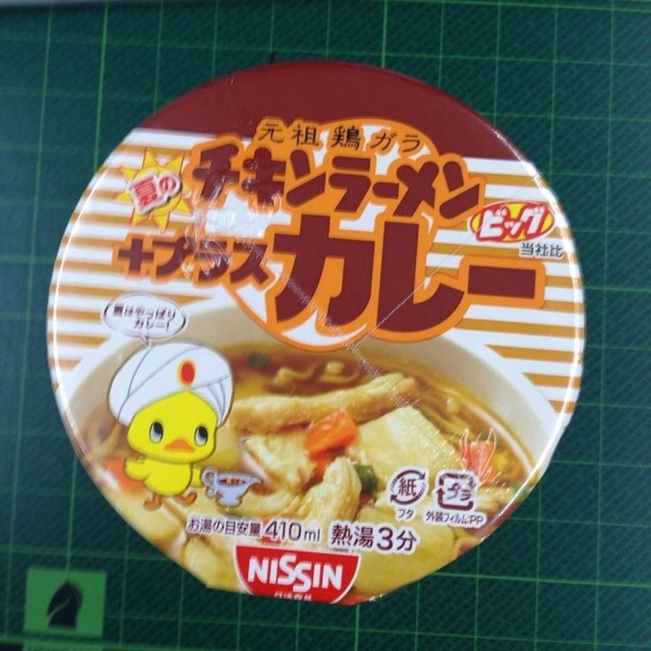新しい物好きなんで〜? (´・Д・)」 カレーもね! ラーメン 老麺 拉麺 ラーメン 食べ物食べものrameninstalikeinstadairlyinstafoodfoodpicfoodlikefood