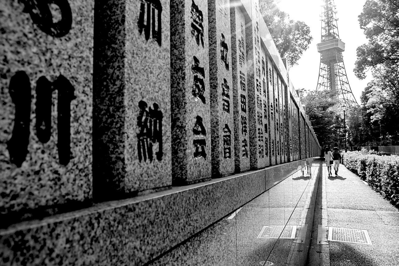 Ultimate Japan Tokyo Tokyo,Japan Japan Photography Japan Showcase: July Travelblogger Earth Trek Battle Of The Cities Black And White