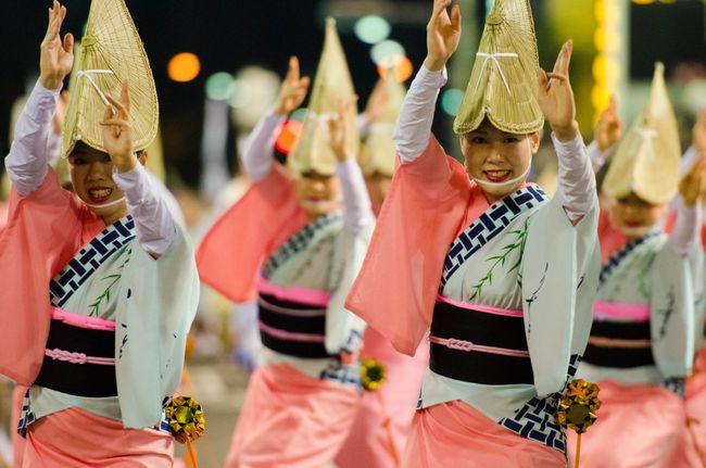 Colors Of Carnival 阿波踊り Carnival Japanese Culture Japan Nikon Awadance