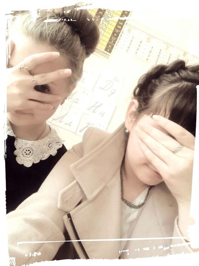 Crazy Girl YAS&KIB:3 <3