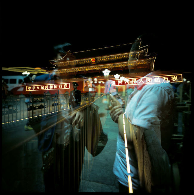 Mao and the Chinese Trailblazer Analogue Photography Architecture ASIA Beijing Cars China Chinese Chinese Roof Double Exposure Entrance Forbidden City Gate Heritage Light Light Painting Long Exposure Mao Mao Tse Tung Night Old And New Power Slidefilm Tianmen Square Traditional