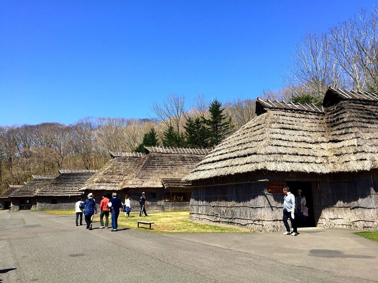 Ainu Culture History