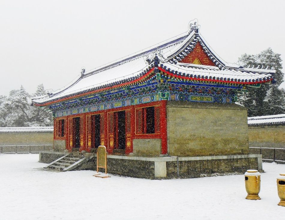 Architecture Beauty In Nature Beijing Beijing China Beijing Scenes BEIJING 北京 Beijing, China BEIJING北京CHINA中国BEAUTY Bejing Building Exterior Built Structure Cold Temperature Day Nature No People Outdoors Sky Snow Snowing The Forbidden City  The Forbidden City Beijing Travel Destinations Weather Winter