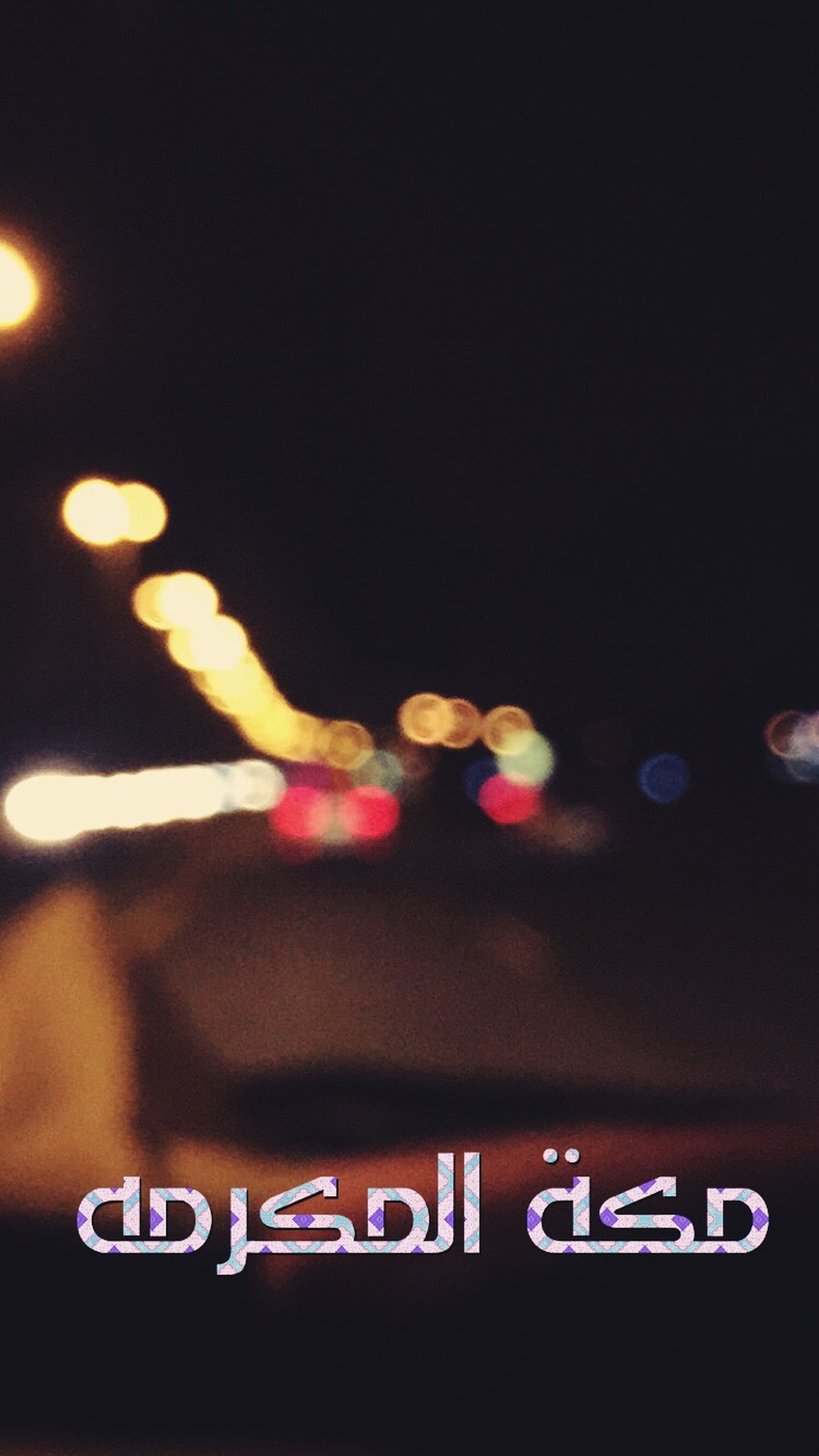 no people, illuminated, communication, night, close-up, indoors, casino