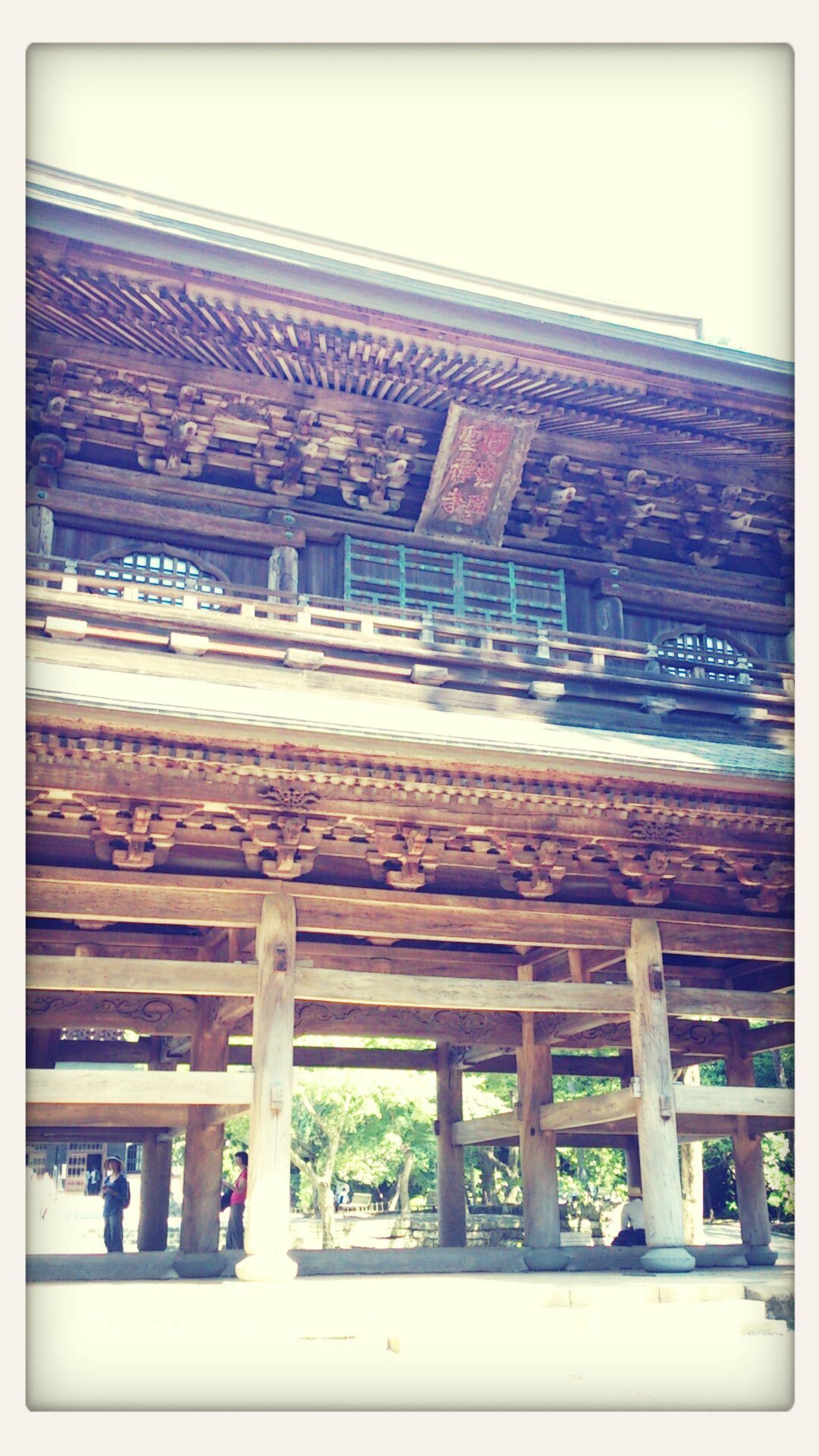 座禅会、今日はないらしい…。うそんっ。 Japan Scenery