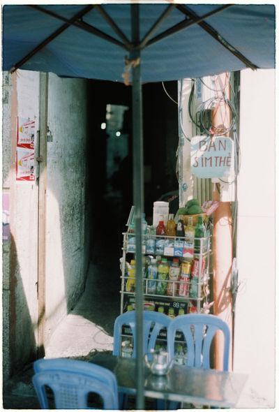 35mm Film My Favorite Photo Vietnam Day Food Freshness No People Outdoors Variation