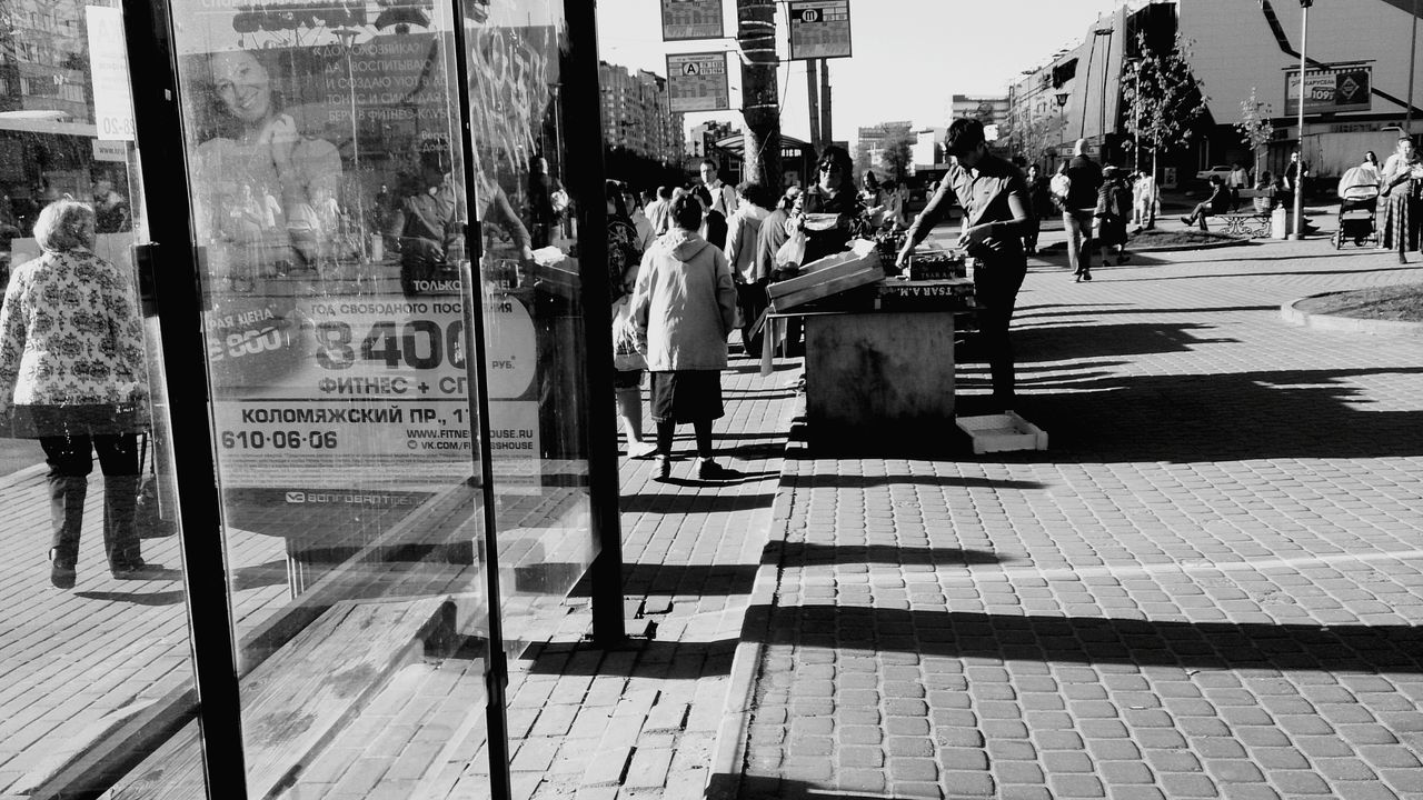 Daily Scene and Long Shadows . Sony Xperia Zr Mobile Photography Mobilephotography Daily Life City Life Urban Lifestyle Urbanphotography Urban Photography Black And White Black & White Blackandwhite Photography Black And White Photography Seller People Streetphotography Street Photography Streetphoto_bw Street The Street Photographer - 2016 EyeEm Awards
