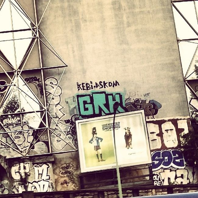 GRK Paris Périphérique Streetart Askom Kebi