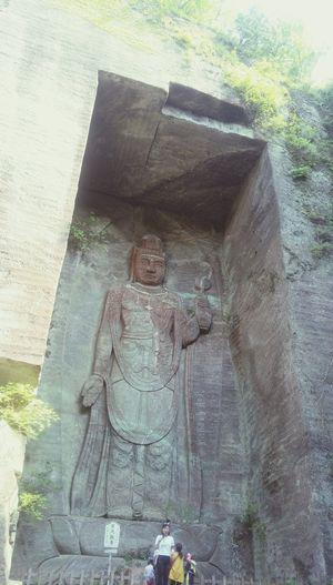 Hello World Big Buddha Sightseeing Holiday Nokogiriyama