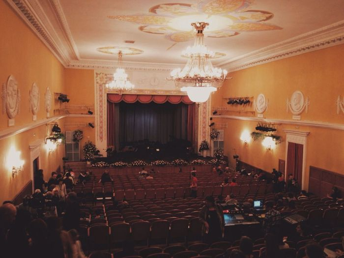 Theater Hall Room Russia
