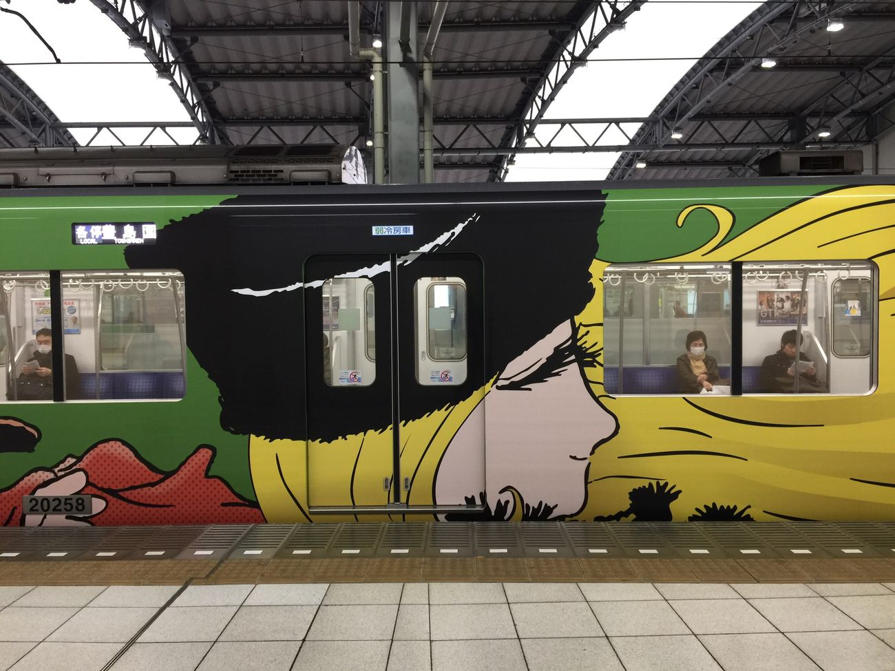 Adapted To The City Discover Your City Tadaa Community Traveling Check This Out Urban Art Travel Anime Manga Train Train Station Japanese Culture Tokyo