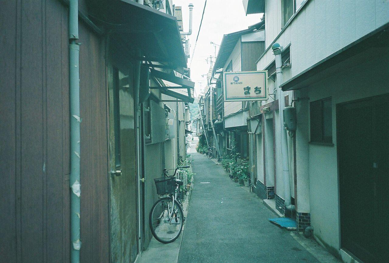 尾道の路地。 尾道 路地 フィルム ふぃるむカメラ Film Filmcamera Film Photography Fujifilm Fujifilmpro400 Pro400 Cardiaminitiara Onomichi Alley No People