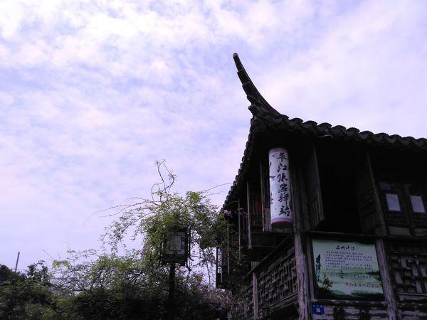 Suzhou First Eyeem Photo
